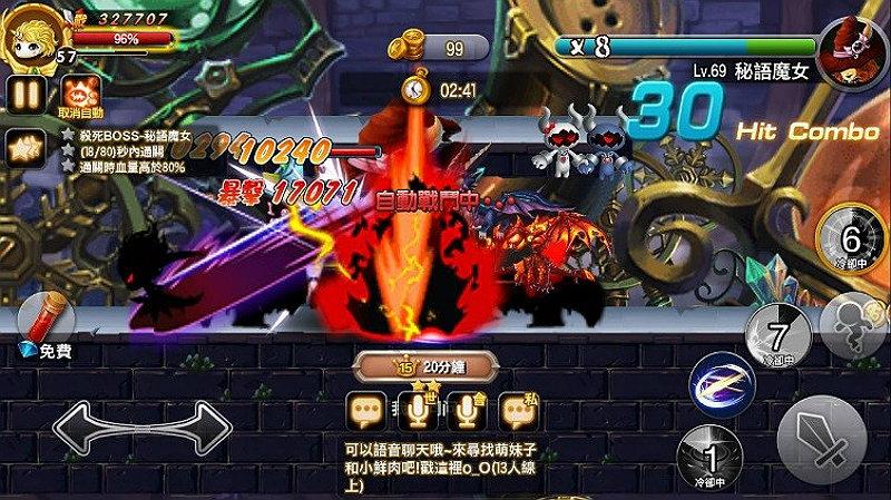 game-app-combo-hero-jobs-phantom-assassin-01-part