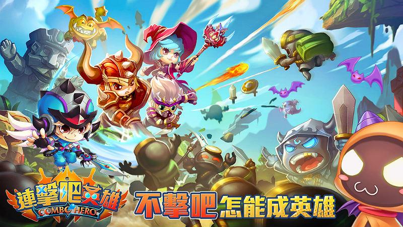 game-app-combo-hero-main-01-part