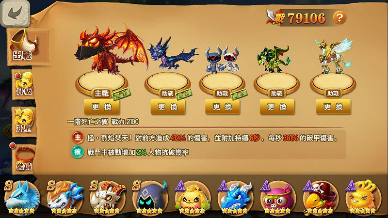 game-app-combo-hero-pets-system-01-part