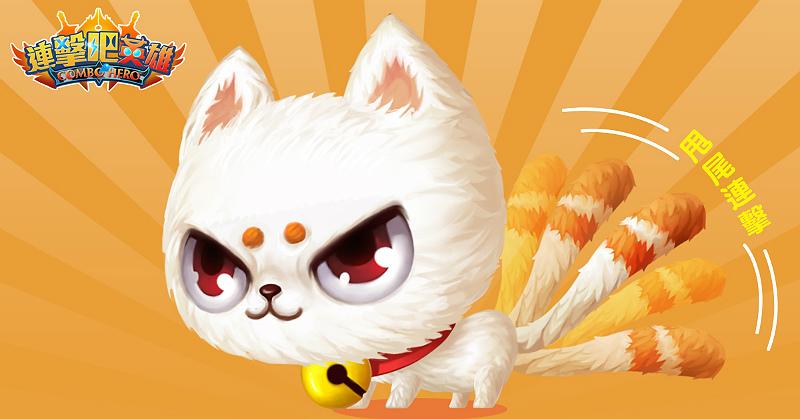 game-app-combo-hero-pets-system-ji-feng-a-bun-01-part