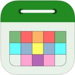 icon_Super Calendar