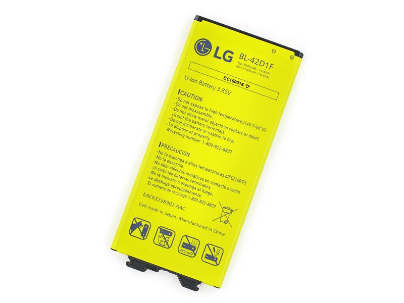 ifixit-lg-g5-teardown-step-5-2-part