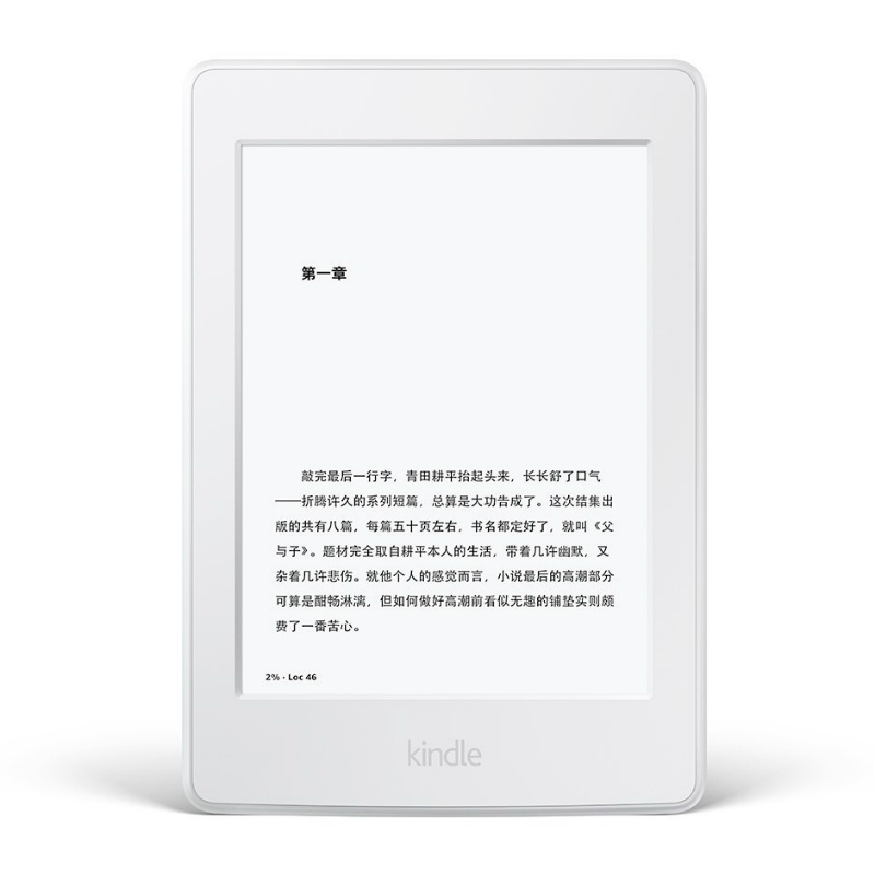 kindle-paperwhite-b017douqok-51i9yhserml-part1