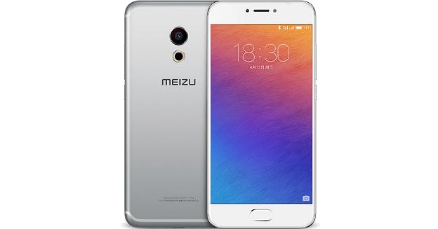 meizu-pro-6-11-part2-imgtop