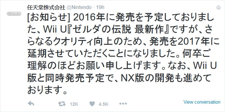 nintendo-nx-release-date-725220239546290176-nintendo-twitter-scr