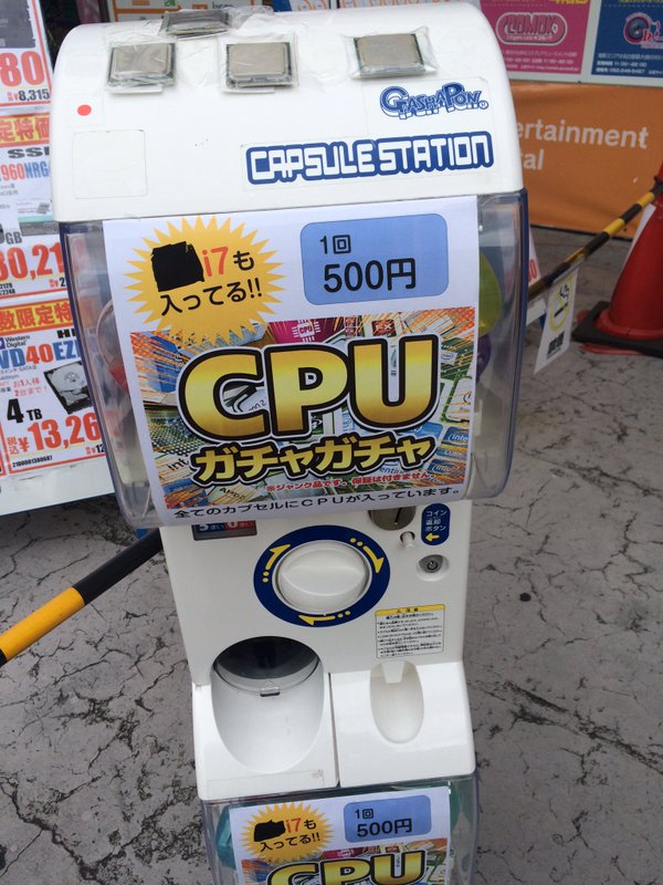 real-cpu-gashapon-machine-in-japan-01-nikaidorappu