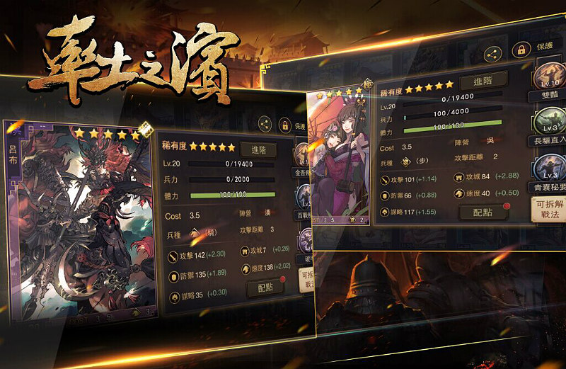 stzb-game-app-20160415-02-part