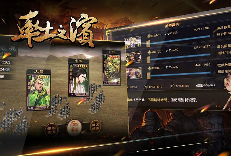 stzb-game-app-20160415-05-part