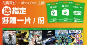 xbox-one-20160429-choose-one-from-the-three-02-part2-imgtop