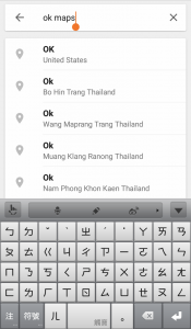 Google Maps Offline_002